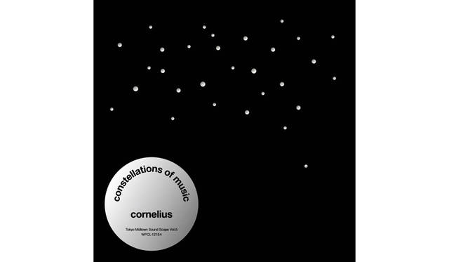 <strong>Constellation Of Music</strong><br> コーネリアス<br> 8月19日(水)発売<br> 2700円(WPCL-12154)<br> ワーナー・ミュージック・ジャパン<br> Tel. 03-6439-8710<br> http://www.cornelius-sound.com/<br>