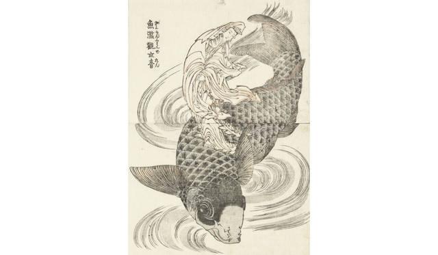 <strong>MITSUKOSHI 日本橋三越本店</strong><br />「北斎漫画の世界へようこそ」 北斎漫画「魚濫観世音」(2枚あわせて1作品として販売/額寸W39×D29×H3cm)37万8000円