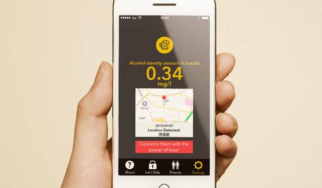 <strong>KOOWHO|コーフー</strong><br />アルコール検出機能付き自転車ロック「ALCOHO-LOCK(アルコホロック)」専用アプリ(画像は開発中のイメージ)