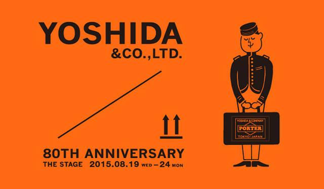<strong>YOSHIDA|吉田カバン</strong><br />吉田カバン創業80周年記念イベント「YOSHIDA 80th ANNIVERSARY THE STAGE」