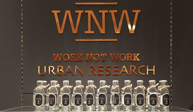 <strong>WORK NOT WORK|ワーク ノット ワーク</strong><br />阪急メンズ大阪 5階「WORK NOT WORK URBAN RESEARCH 阪急メンズ大阪店」