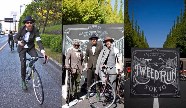 <strong>Tweed Run Tokyo|ツイードラン東京</strong><br />昨年開催された「Tweed Run Tokyo 2014(ツイードラン東京2014)」の様子