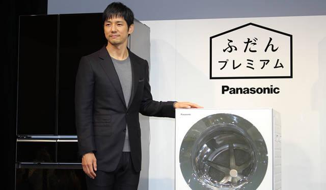新製品発表会にパナソニック家電のCMキャラクターを務める西島秀俊さんが登場