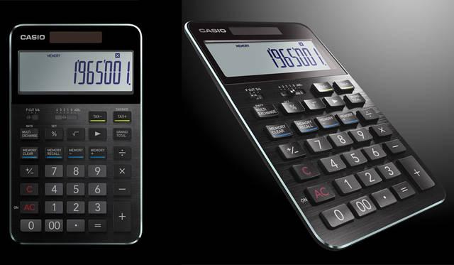 カシオの公式オンラインショッピングサイト「e-casio(イーカシオ)」での購入者を対象に、12月10日まで無料で名入れサービスを実施