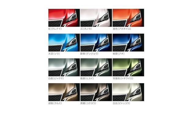 ジャパンカラーセレクションパッケージ の全12色