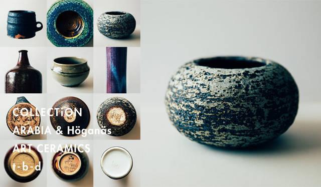 毎月テーマをもってイベントを開催。2015年11月3日(火)まで「COLLECTiON ARABIA & Höganäs ART CERAMICS(コレクション アラビア&ホガナス アートセラミックス)」を開催