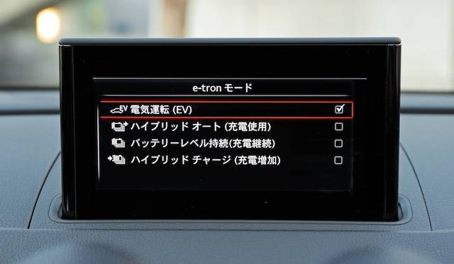 センターコンソールのMMIディスプレイにも、車両の設定などe-tron専用メニューが備わる