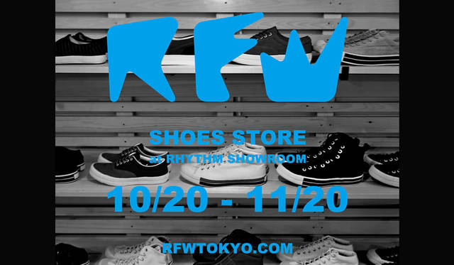<strong>RFW アールエフダブリュー</strong><br />旗艦店「RFW Flagship Store」