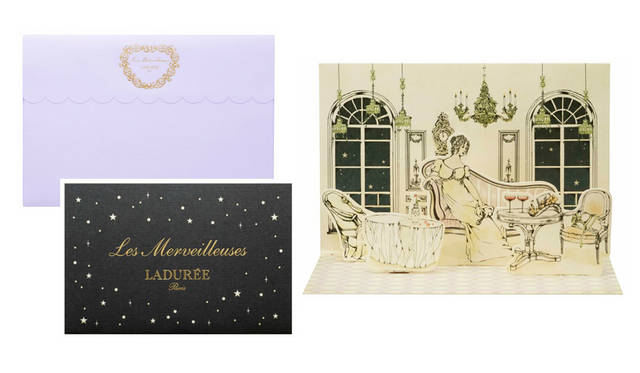 <strong>Les Merveilleuses LADUR&#201;E|レ・メルヴェイユーズ ラデュレ</strong><br />2015 HOLIDAY COLLECTION 「ホリディ カード 2015」756円