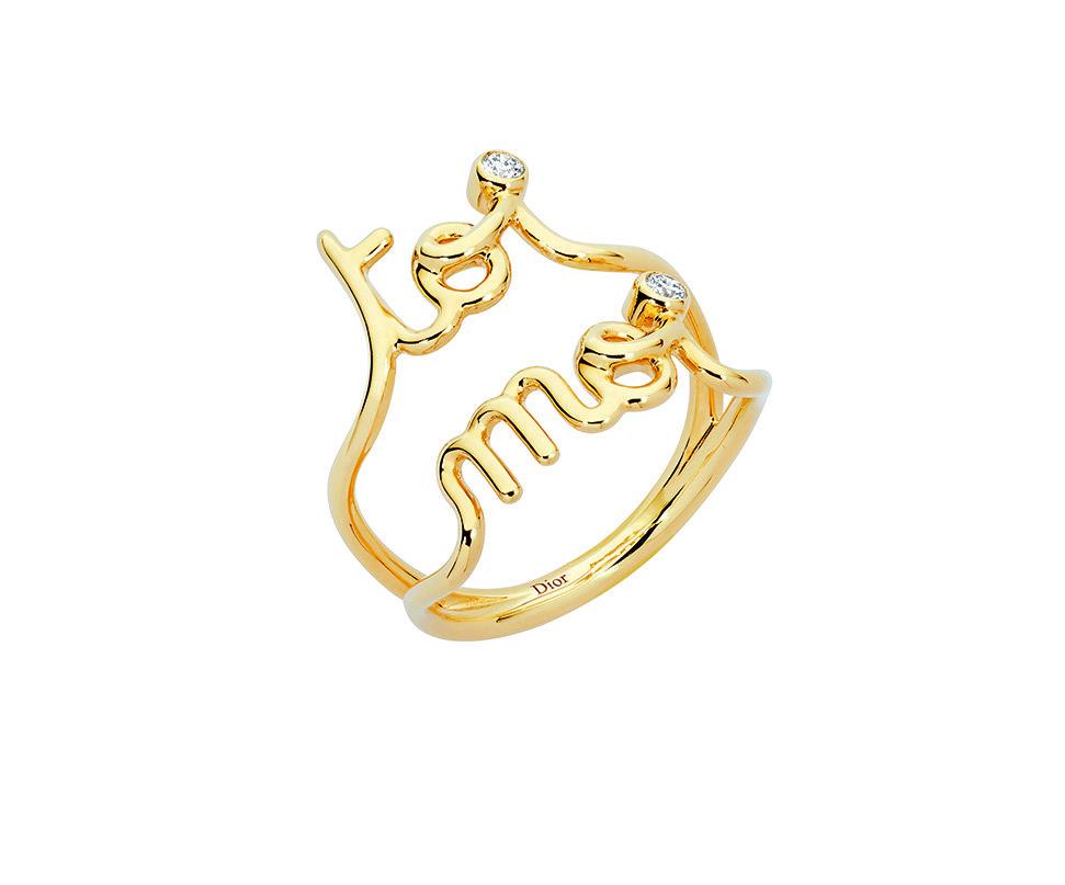 """""""Oui"""" リング 18Kイエローゴールド、ダイヤモンド 21万8900円(税込)"""