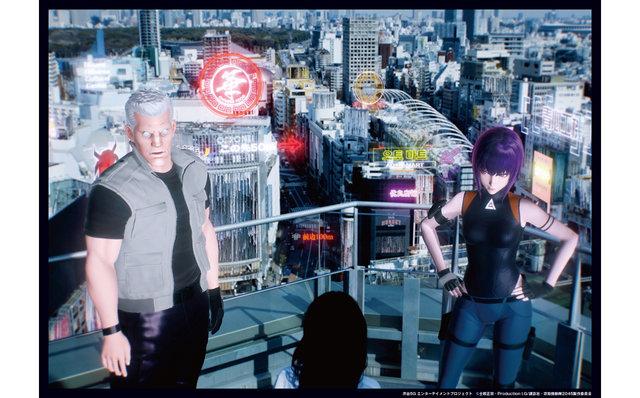 攻殻機動隊 SAC_2045 UNLIMITED REALITY-渋谷複合現実化ミッション