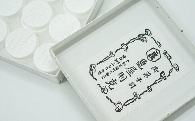 京都の御菓子司「⻲屋則克」と コラボレーションした干菓子