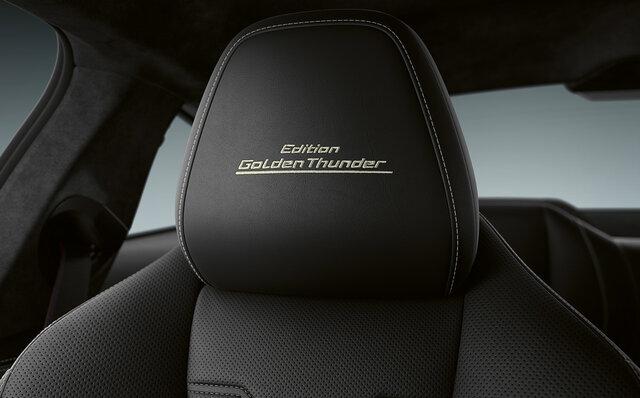 BMW M850i xDrive Edition Golden Thunder インテリア