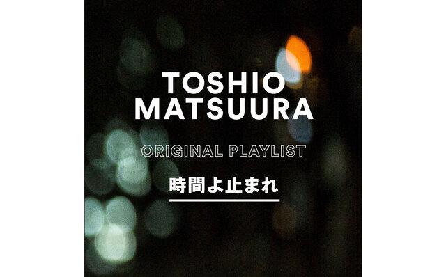 「TOKYO MOON」10周年