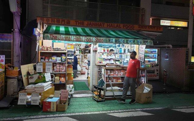 連載エッセイ|#ijichimanのぼやき「新大久保編」