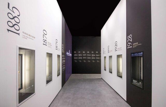 現代美術家・ザイムーンによる、ジュウ渓谷に響く自然の音色とマニュファクチュールのレガシーを表現した「サウンド・メーカー」展|JAEGER-LECOULTRE