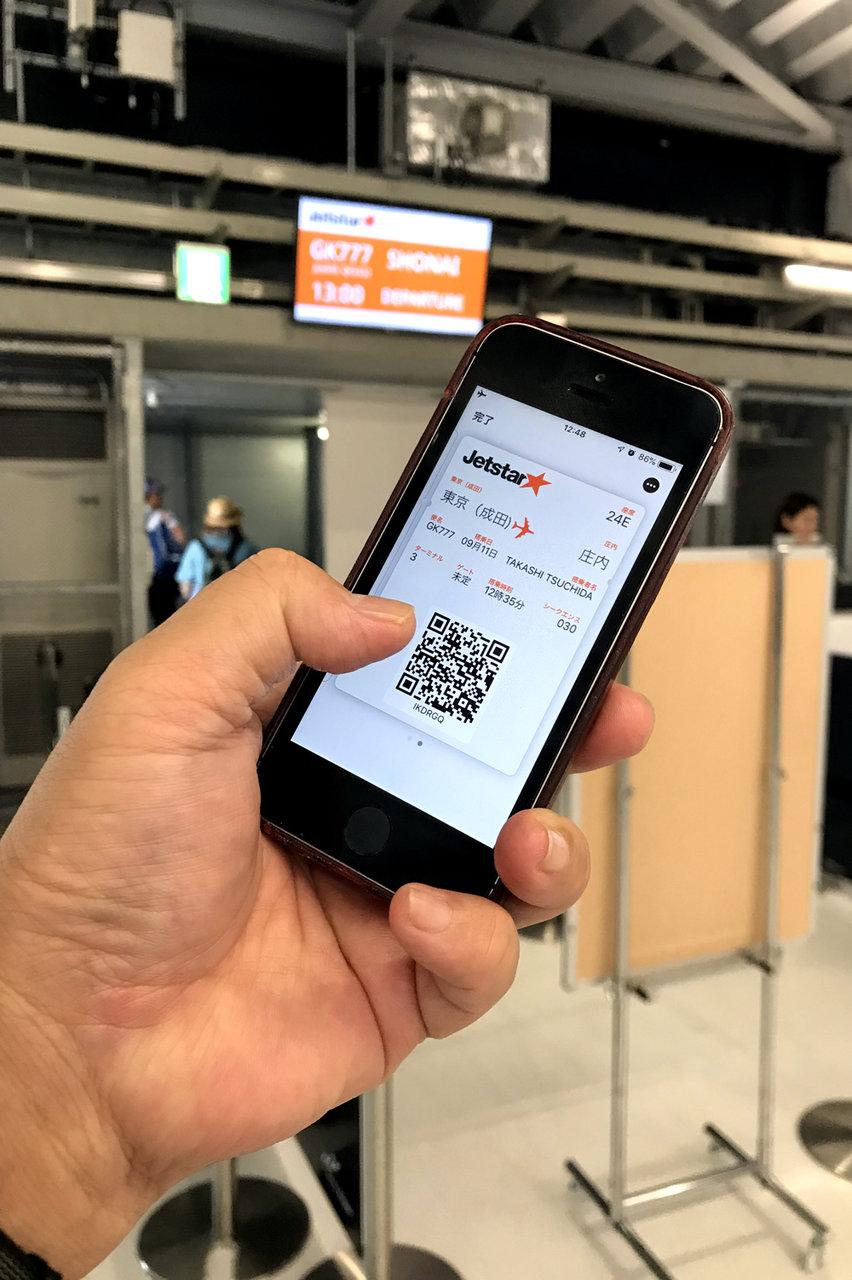 国内LCC初、スマホで管理できる搭乗券。受託荷物がなければ、チェックインカウンターでの搭乗手続き不要だから、そのまま搭乗ゲートへ。
