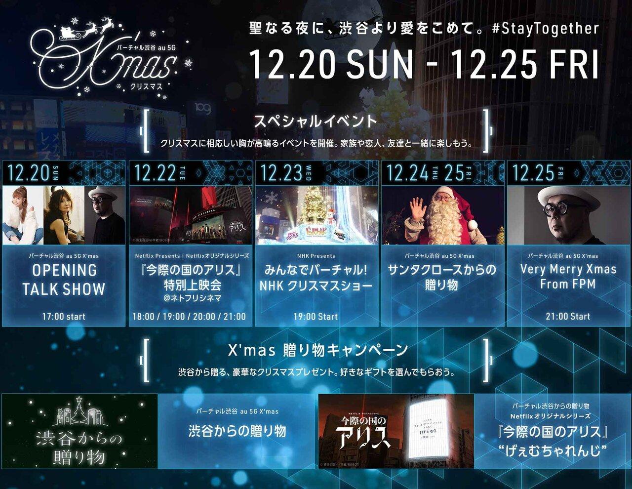 世界が注目するZ世代のシンガーソングライター、エマ・ウォーリンが「バーチャル渋谷 au 5G X'mas」に楽曲提供| VIRTUAL SHIBUYA