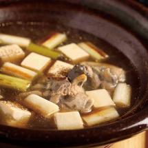 EAT|「京都レストランウインタースペシャル2014」 14
