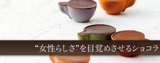 日本橋三越本店・銀座三越