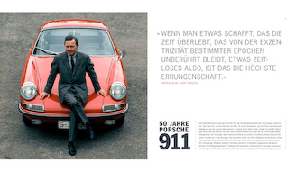 Porsche 911 x 911|ポルシェ 911 × 911