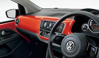Volkswagen orange up!│フォルクスワーゲン オレンジ アップ! 07