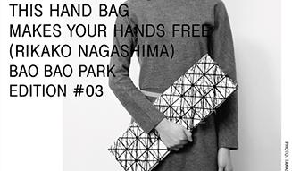 「FREE HAND BAG」