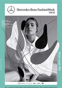 「Mercedes-Benz Fashion Week」
