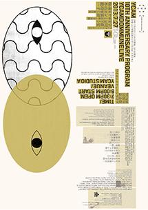 「YCAM 10th記念コンサート」