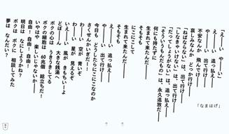 『対局』03
