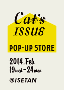 EVENT|Cat's ISSUE 02