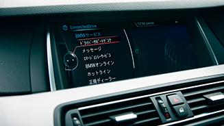 BMW ConnectedDrive × Photographer OGATA 12