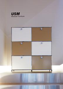 USM|「USMカラールネッサンス」06