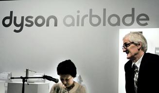 ダイソン|エアブレード 02