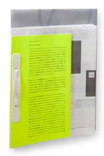 連載・柳本浩市|第35回 「代官山BOOK DESIGN展」 04