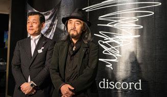 ヨウジヤマモト|discord 06