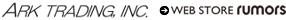 arktrading_logo_131126