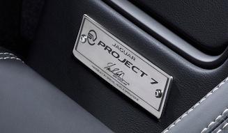 s_Jaguar_Project_7_59