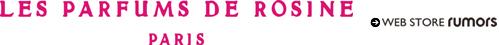 les_parfums_de_rosine_rumors