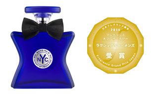 日本フレグランス大賞|香水の日 02