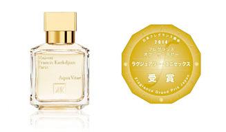 日本フレグランス大賞|香水の日 03