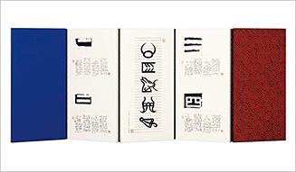 DENTO-HOUSE|日本のデザイン×伝統工芸 02
