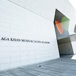 「アガ・カーン美術館」