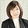 林真理子|HAYASHI Mariko