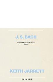『J.S.バッハ:平均律クラヴィーア曲集第1巻』