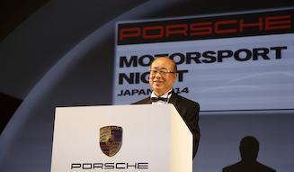 Porsche Motorsport Night Japan 2014 ポルシェ モータースポーツ ナイト ジャパン 2014