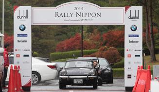 RALLY NIPPON 2014|ラリーニッポン  2014