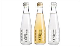 EAT|フードアーティスト諏訪綾子があたらしい酒炭酸の味わい方を提案する「酒炭酸BAR」開催