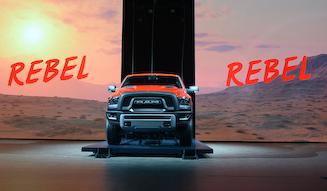 Ram Rebel|ラム レブル