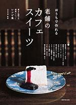 book_150